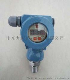 GPD80G压力传感器  矿用