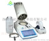 食品糕點水活度測量儀測定方法/鹵素水分測定儀