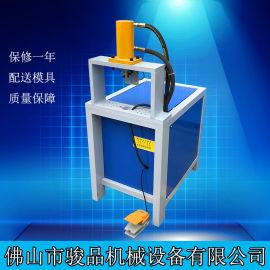 直销方管冲孔断料机 多功能液压机 工厂铁管下料机