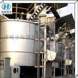 养殖场畜禽粪便转有机肥好氧发酵罐