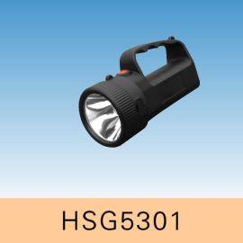 HSG5301防爆强光工作灯