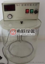 供应郑州希欧仪器76-1玻璃恒温水浴