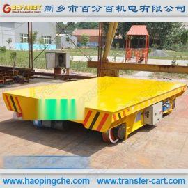 冶煉設備電動平板小車
