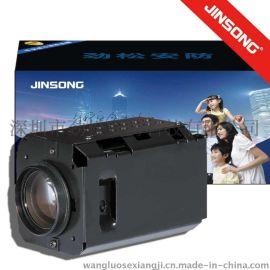223 高速球机芯摄像机 安防监控摄像头 深圳监控设备厂家直销价格优惠
