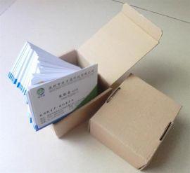 WDR沙井名片设计印刷商,沙井展会名片设计印刷店,沙井商务名片印刷厂,送货上门!
