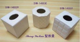 方形精美奢华纸巾盒