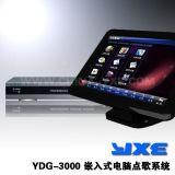 YXE億欣YDG-3000嵌入式電腦點歌系統