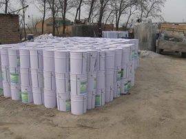 四川聚氨酯密封膏 道路|聚氨酯建筑密封胶  成都水工牌