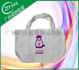定做日本企业帆布袋 印刷卡通LOGOT型底手提打叉