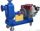 柴油機自吸排污泵ZWC自吸泵系列