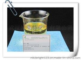 电镀中间体IME咪唑与环氧氯丙烷化合物CAS:68794-57-9/ CAS:68797-57-9