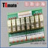 北京和泉繼電器模組電子元件