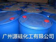 反应型乳化剂 GY-7030
