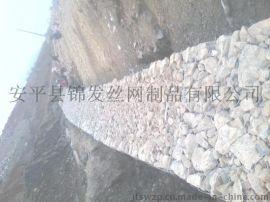 云南临沧市石笼网直接生产厂家