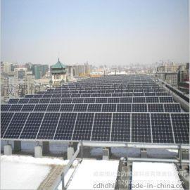 厂家供应单晶硅太阳能电池板组件80W 可给12V蓄电池充电