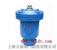 供应立盾螺纹单口排气阀