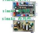 西瑪科馬桶控制器、西瑪科小家電控制器、西瑪科家電控制器、合肥家電控制器、安徽家電控制器