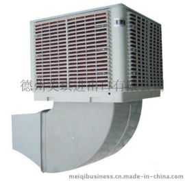 美琪XL10-18C-2环保变频离心机18000风量1.5KW工业冷气机空调