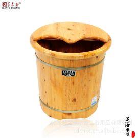 草木香精品泡脚木桶 洗脚桶 加深40cm包边带盖足浴桶 洗脚盆