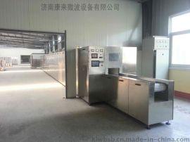 蜂窝陶瓷干燥定型设备,蜂窝陶瓷干燥设备,蜂窝陶瓷载体烘干机