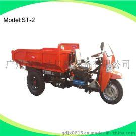 厂家直销柴油7速悬浮大马力液压方向助力矿用三轮车 农用后翻斗车