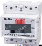 導軌式安裝單相電子式有功電能表單相電子式有功電能表