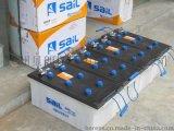 風帆蓄電池價格 風帆蓄電池批發 12V200AH電動船 遊艇 船舶適用蓄電池