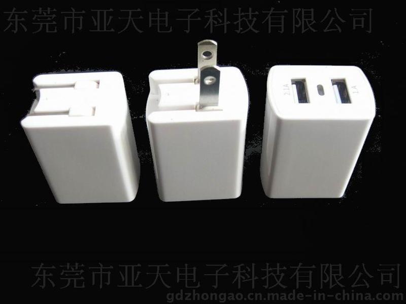 亚天电子供应5V1a+2.1a 双USB充电器 ETL认证充电器 ipad充电器 3C认证充电器