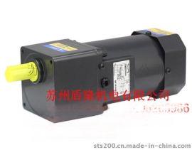 特价国产豪力300W微型齿轮减速电机