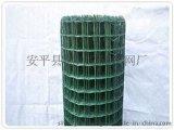 拓通5*5cm荷蘭網|波浪網|塗塑電焊網|塗塑焊接網|浸塑圍欄網|