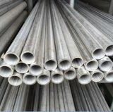 加厚型不鏽鋼管材 佛山厚壁304不鏽鋼管