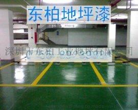 惠州厂房地板漆|惠州车间地板漆|工厂车间绿色环保漆