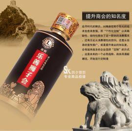 深圳宝贝详情页爆款描述设计天猫详情设计