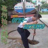 惠州抽化糞池高壓清洗管道