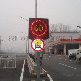 可变限速标志牌,LED限速标志,交通警示标志
