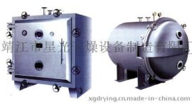 真空干燥机 干燥机 干燥设备