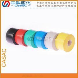 电力胶带  中科应化HB1522辐照交联型硅橡胶自融带