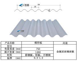 特盾方波墙面板TD35-125-750