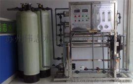 淮安废水处理设备废水净化处理设备工业废水处理设备