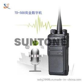 Hytera海能达 TD500数字对讲机 商用型