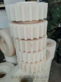 德州厂家供应含油稀土铸型尼龙异型件|德州尼龙异型件哪家好