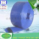 廠家直銷 水帶 3寸農用水帶 排灌水帶 PVC管 排水管 塗塑軟管 塗塑水帶