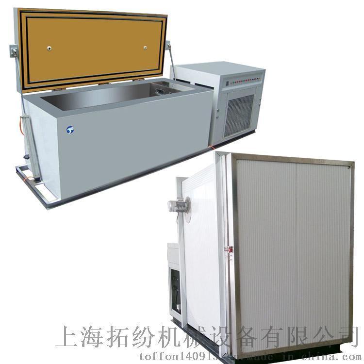 上海拓紛廠家供應低溫冷藏冰箱多型號