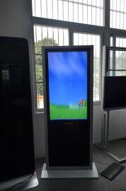江苏55寸立式苹果款网络版液晶传媒广告机