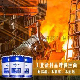 铁木易新耐高温涂料 有机硅耐高温防腐油漆 品质保障 天津厂家