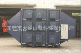 工业油雾净化处理设备东莞紫科等离子静电净化器