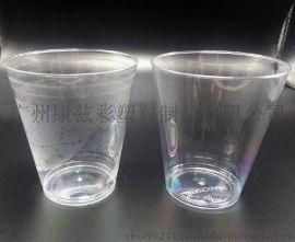 河南 PS航空杯 硬 塑料杯 航空杯 销售