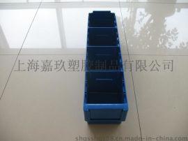 上海塑料工具箱零件盒