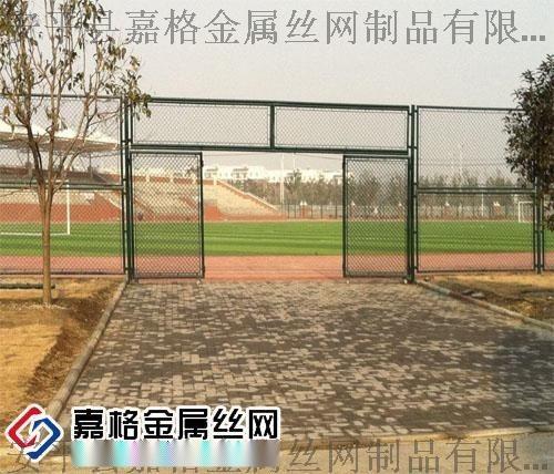 球场防护网、球场防护网厂家