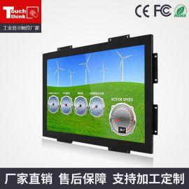22寸宽屏嵌入式工控显示器 展会车站地铁夜场小区广告屏